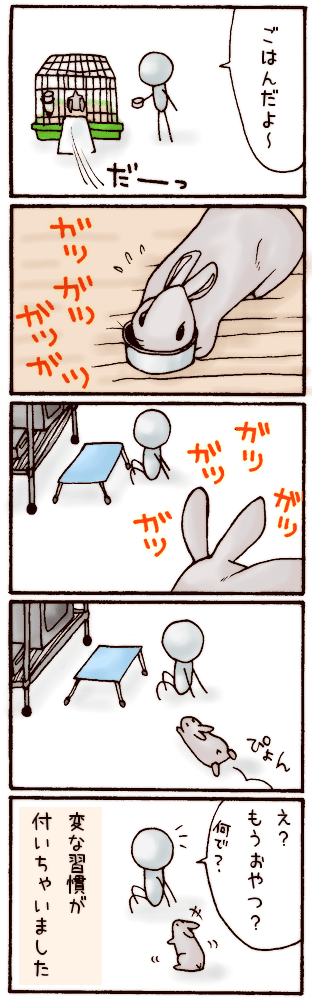 20070510.png
