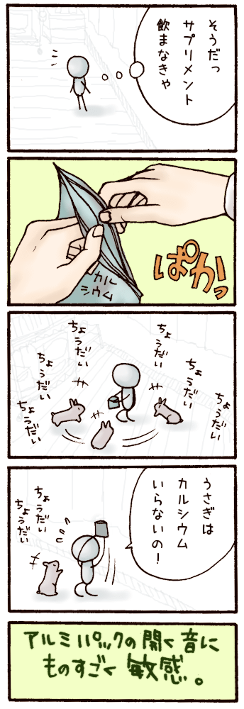 20070512.png