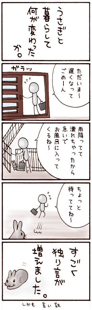 20070705.png