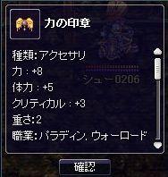 20061011111700.jpg