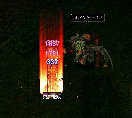 20061115101048.jpg