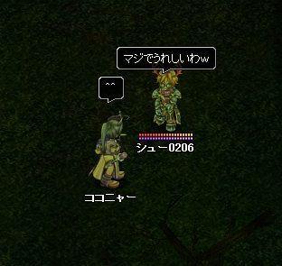 20061115101422.jpg