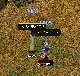 20061115102424.jpg