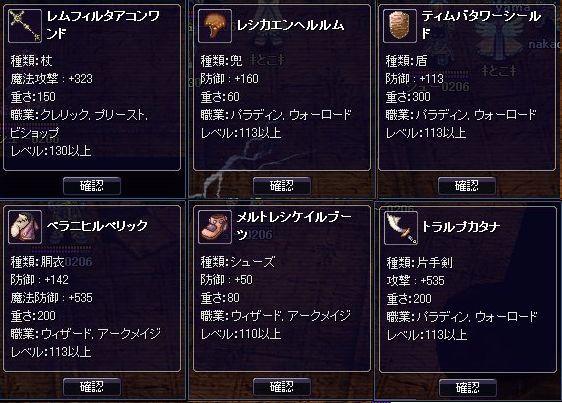 20061119154140.jpg