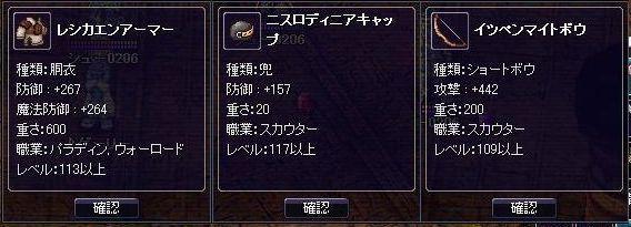 20061124000813.jpg