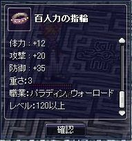 20061126013430.jpg