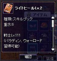 20061201234914.jpg