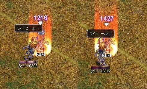 20061201235019.jpg