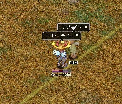 20061201235315.jpg