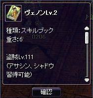 20061208071748.jpg
