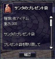 20061213232244.jpg