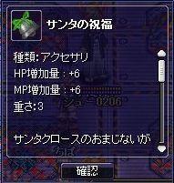 20061213232347.jpg