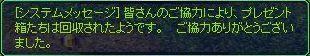 20061215223531.jpg