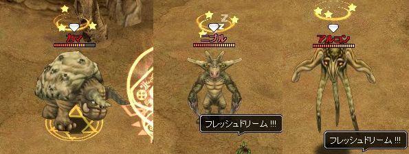 20061224015930.jpg
