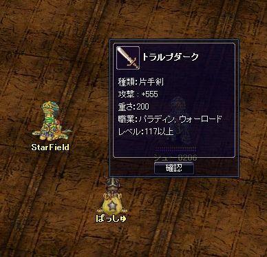 20061224020650.jpg