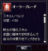 20061224021255.jpg