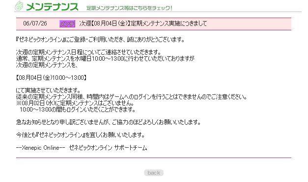 20070321202650.jpg