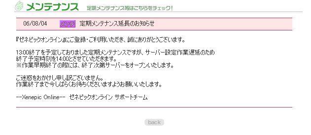 20070321202743.jpg