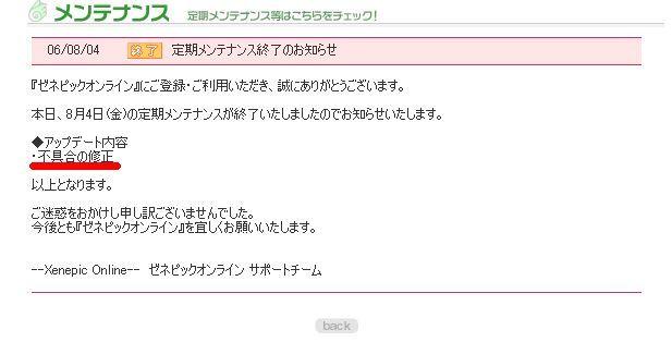 20070321202934.jpg