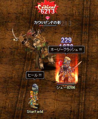 20070321203332.jpg