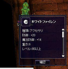 20070329204024.jpg
