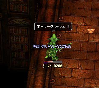 20070329205012.jpg