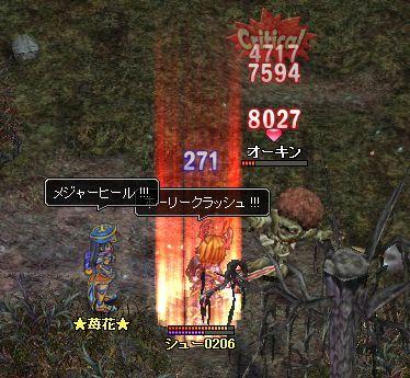 20070420121155.jpg