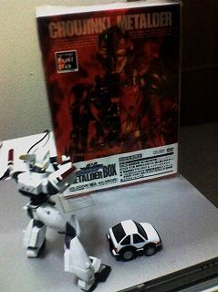19800円・・・