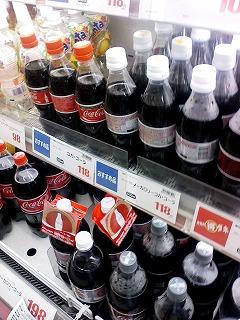Coke+iTunes