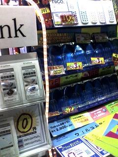 0円SHOW