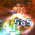 騎士's in 火山