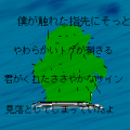 20070131222356.png