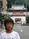 武雄・温泉