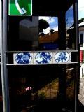 有田・電話ボックス