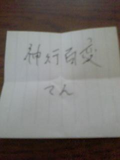 060830_143101_M.jpg