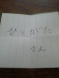 060830_143150_M.jpg