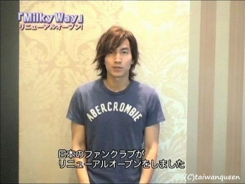 Milkyway CM