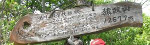 広島県の看板