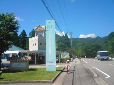 ユニトピア篠山