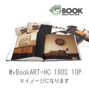 img_product_10292635524f30e514dbc87.jpg