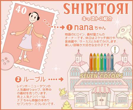 m_nana2.jpg
