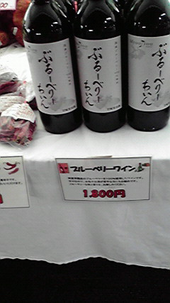 P1000001.jpg