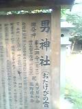 20061104095214