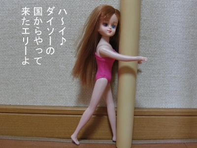 2011.05.16①