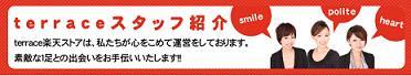 banner_staff.jpg