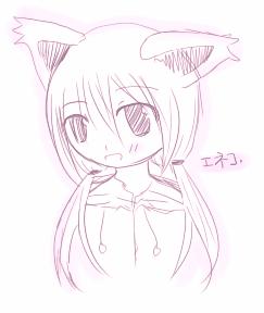 Eneko-chan
