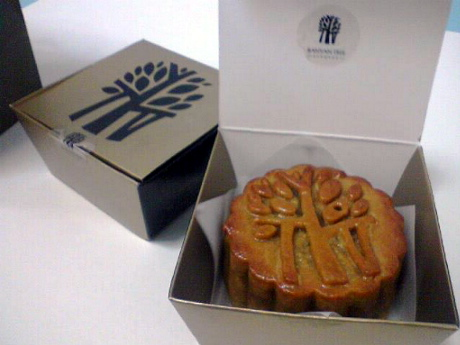 banyantree-mooncake.jpg