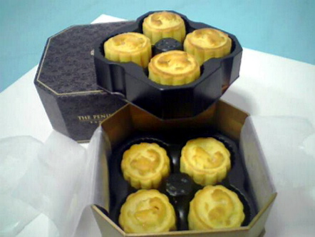 peninsular-mooncake.jpg