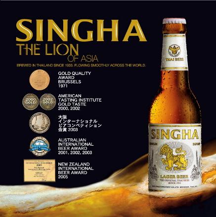 singha_medal.jpg