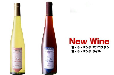 th-wine.jpg
